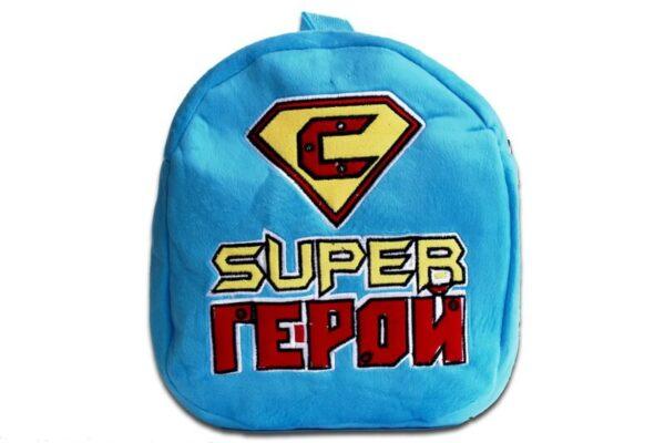 Детский рюкзак Супергерой