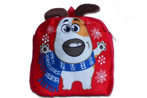Детский рюкзак Щенок