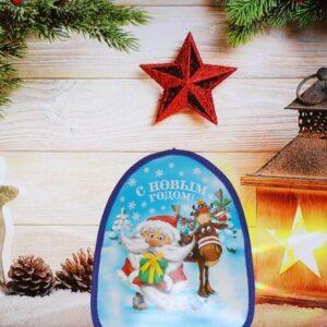 Новогодний детский рюкзак Дед Мороз