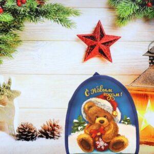 Новогодний рюкзак Мишка с конфетами