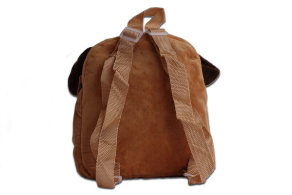 Плюшевый рюкзак Собака