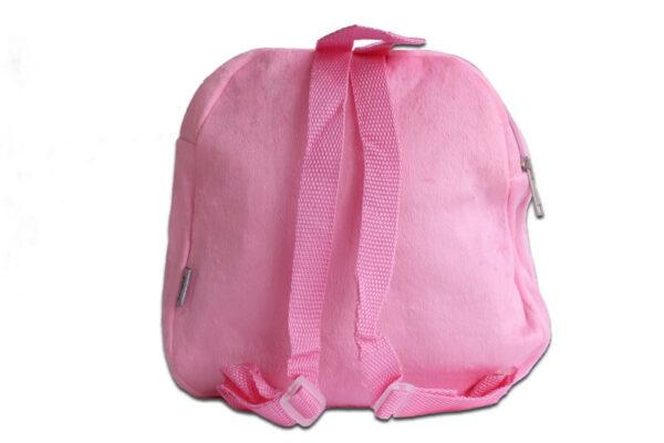 Рюкзак для дошкольников Кошка