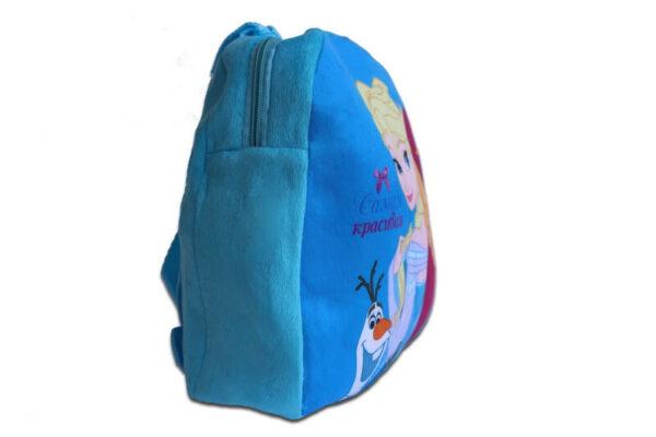 Рюкзак-игрушка Холодное сердце
