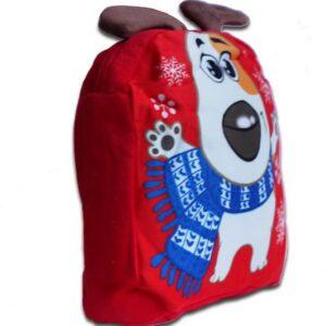 Рюкзак-игрушка Щенок